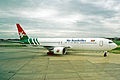 S7-ASY B767-3Q8ER Air Seychelles LHR 11JUL04 (11868288936).jpg