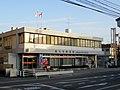 Saidaiji post office.jpg
