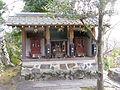Saikoji (Minoh, Osaka) 3sha.jpg
