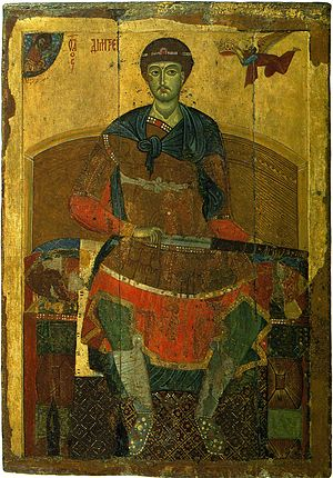 Vsevolod the Big Nest - Vsevolod's icon shows his patron saint, St. Demetrius, drawing a sword from a scabbard