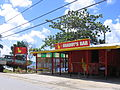 Saint Peter, Barbados 001.jpg