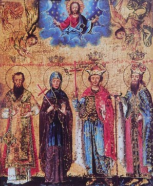Saints Maksim, Angelina, Jovan and Stefan Branković, by Andreja Raičević