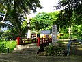 Saipan Katori Shrine2.JPG
