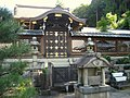 Sanjo Kokaji mausoleum, Kyoto - IMG 5681.JPG
