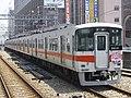 Sanyo-5000-5020F.JPG