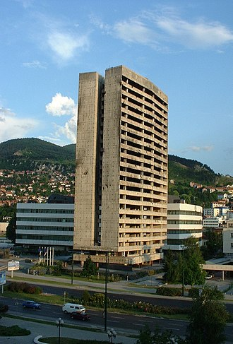Greece–Bosnia and Herzegovina Friendship Building - The Executive Council Building before reconstruction