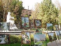 葉里溫-艺术-Saryan Monument park