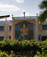 Sathya Sai Baba High School 2.jpg