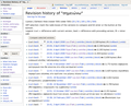 """Screenshot Revision history of """"σημειώνω"""" Wiktionary 1.png"""