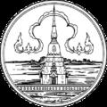Seal Sakon Nakhon.png
