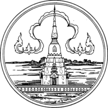Sakon Nakhon (tỉnh)