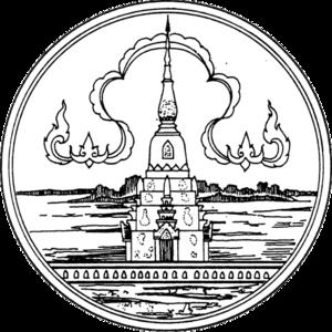 Udon Thani Province - Image: Seal Sakon Nakhon