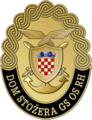 Seal of Home of General Staff of Croatian Armed Forces.png