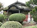 Seattle Koyasan Church 02.jpg