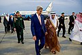 Secretary Kerry Walks With Saudi Arabia Foreign Minister Adel al-Jubeir After Arriving at Abdulaziz International Airport in Jeddah (29097832072).jpg
