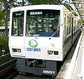 Seibu Yamaguchi Line 8501 2.jpg