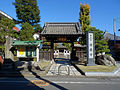 Seiganji (Utsunomiya) 2013-11-22.JPG