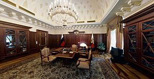 Kremlin Senate - Working office of the President of Russia in the Senate Palace