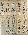 Sennyu-ji restoration.jpg