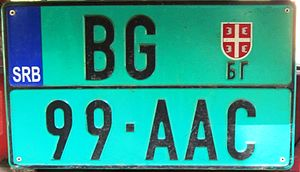Vehicle registration plates of Serbia - Agriculture vehicle plate