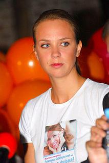 Kateryna Serebrianska Ukrainian rhythmic gymnast