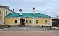 Serpukhov VysotskyMon 004 0476.jpg