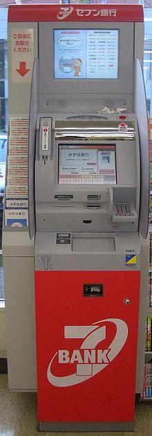 銀行 atm セブン