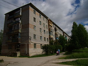 Severoonezhsk - view of houses in the town