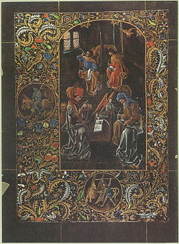 Sforza Black hours - ÖNB Cod1856 f32v - four evangelists
