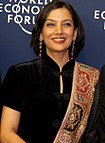 Shabana Azmi at the 2006 World Economic Forum.jpg