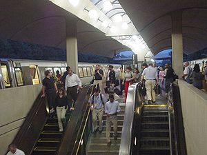 Shady Grove station - The Shady Grove WMATA station in June 2004.