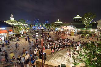 Disneytown - Image: Shanghai Disney Resort Disney Town