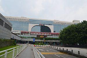 Shenzhen Railway Station - Image: Shenzhen Gare