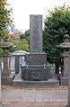 Shibasaburo Kitasato in the Aoyama Cemetery.JPG