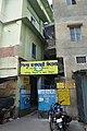 Shibpur Jasodamoyee Vidyalaya - Howrah 2011-01-08 9910.JPG