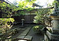 Shinden - Kurama-dera - Kyoto - DSC06647.JPG