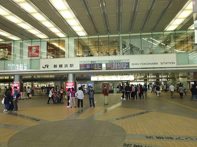 JR新横浜駅構内