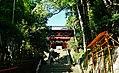 Shizuoka Schrein Kunozan tosho-gu 01.jpg