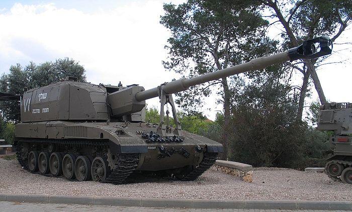 systèmes d'artilleries autotractés et autopropulsés 700px-Sholef-beyt-hatotchan-2