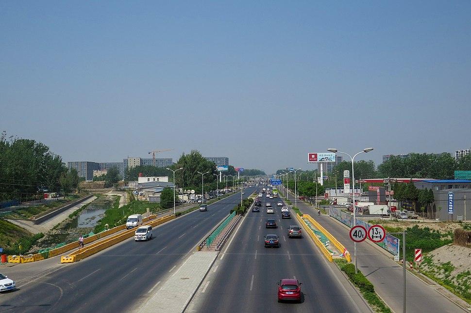 Shunping Highway in Nanfaxin