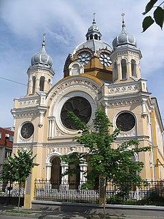 Status Quo Synagogue