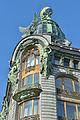 Singer House Saint Petersburg tower scultures detail.jpg