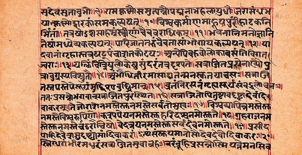Skanda Purana - Wikipedia