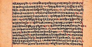 <i>Skanda Purana</i> Medieval era Sanskrit text, one of eighteen major Puranas