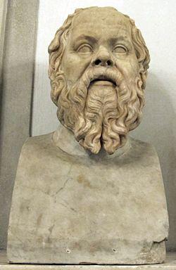 Socrate, da originale ellenistico del 350-300 sec ac. ca, collez albani.JPG
