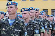 Soldiers from the Ukrainian Armed Forces 95th Airborne Brigade