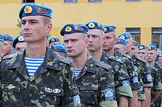 95th Air Assault Brigade (Ukraine) - Image: Soldiers from the Ukrainian Armed Forces 95th Airborne Brigade