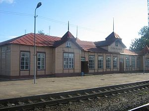 Sonkovo railway station - Image: Sonkovo train station