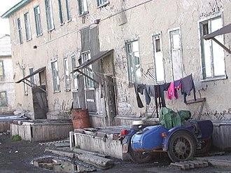 Lorino, Chukotka Autonomous Okrug - Image: Soviet Apartments, Lorino