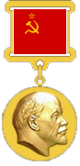 Soviet Union medal.png